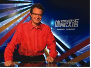 "Mark Rowswell is known as ""Dashan"" by hundreds of millions of television viewers in China"