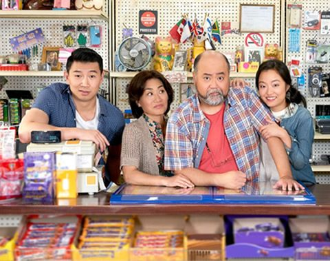 Aspects of Kim's Convenience closely mirror Lee's own experience growing up in Toronto with Korean parents. Photo courtesy of CBC.