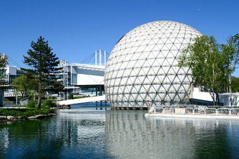 Ontario Place cinsephere