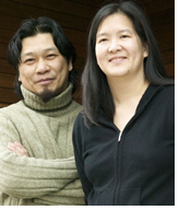 Peter Tan and Christine Ho Ping Kong
