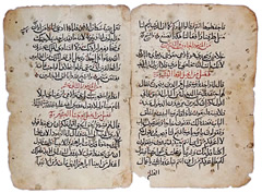 Image of Bible in Arabic