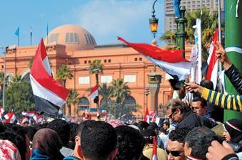 Photo of Arab Spring