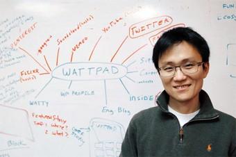 Photo of Allen Lau.