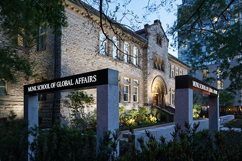 Munk School of Global Affairs exterior view