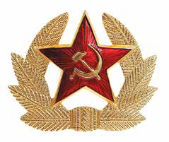 Image of Red Army logo.