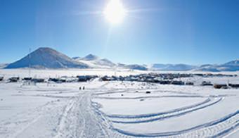 Landscape photo of Qikiqtarjuaq, Nunavut.