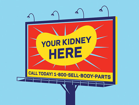 Illustration of a billboard depicting a kidney bean with the text