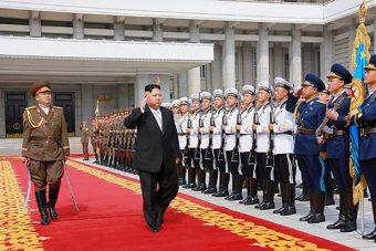 North Korea's supreme leader, Kim Jong-un