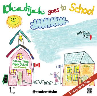"Children-style illustration showing a girl walking form a house to the Olive Tree Public School, which has ""Welcome"" above the door and a Canadian flag next to it."